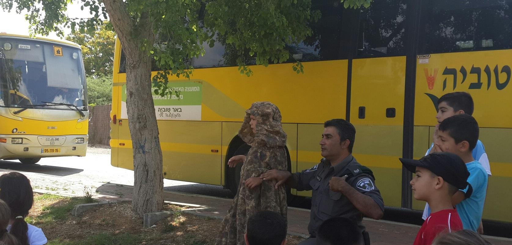 יום קהילה משטרה