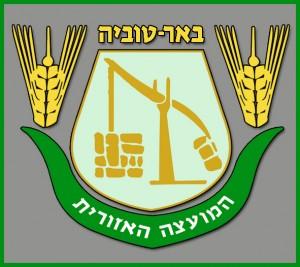 סמל מועצה באר טוביה