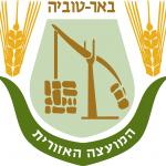 לוגו באר טוביה שקוף